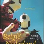 Paul Wouters: België-Nederland; verschil moet er zijn, (Lemniscaat, 2008)